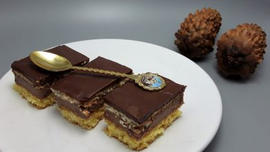 Photo of Prajitura Grand Chocolat