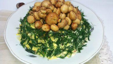Photo of Salata Cosul cu ciuperci